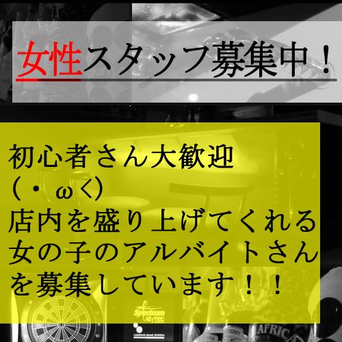 初心者さん大歓迎(・ω